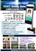 AI顔認識赤外線検温システム『VOXY Safety Gate』