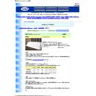 遮熱シート/品番 M1436SNT-C2-2M 表紙画像