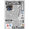 DM(大勇新聞)ver.5.jpg