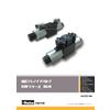 TAIYO_D3W_A6-599b.jpg