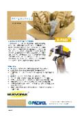 紙製緩衝材 製造機『X-PAD/X-FILL』紹介資料