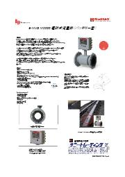 Badger Meter M5000型 バッテリー駆動式電磁流量計 表紙画像