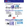 閲覧用_CUN-Flyer26-A_フィッシュコラーゲン.jpg