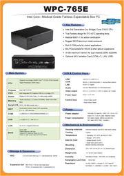 小型ファンレス医療用60601第3版適合のBOX型コンピュータ拡張版『WPC-765E』 表紙画像