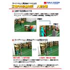 工場内の安全対策 人車分離でフォークリフトと人の衝突を防ぐ 表紙画像