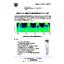 動物プランクトン測定用マルチ周波数音響プロファイラー『AZFP』 表紙画像