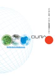コーワ商事 製品総合カタログ 表紙画像