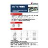 リーフレット(ポリイミド積層板)20201005.jpg