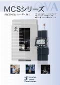 難削材への高精度加工を実現!レーザーマイクロジェットのご紹介。