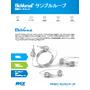 IDX2901_Bioversal-SampleLoops-ProductDataSheet_R10-FNL_JP.jpg