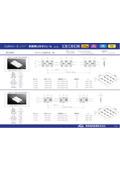 LEDモジュール『CLMシリーズ』は看板用のLEDモジュール!内照・バックライト・チャネル文字用、袖看板用に好適です! 表紙画像