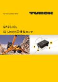 IO-Link対応傾斜センサ QR20-IOLシリーズ
