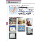 合成木材クランウッドCKタイプ・防舷材カタログ 表紙画像
