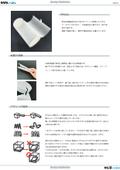 【3Dプリント素材】PP(SLS)