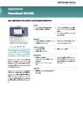電量方式酸素分析計『MonoExact DF-150E』 表紙画像