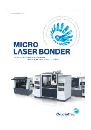 Laserssel社製『レーザーはんだ/リフロー装置』 表紙画像