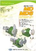 ダイヤフラム式定量ポンプ MDS型 表紙画像