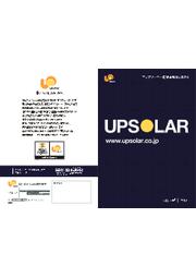 太陽光発電システム カタログ 表紙画像