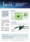 汎用CAEポストプロセッサー『Jupiter-Post』【高速な可視化と多彩な機能】