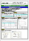 鉄道BIM計画システム「APS-RailBIM」