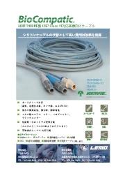 【カタログ】医療向けケーブル『BioCompatic』NORTHWIRE Inc. 表紙画像