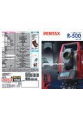トータルステーション『PENTAX R-500シリーズ』