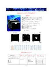 DMCXシリーズエアー駆動式ダイアフラムポンプ 表紙画像