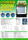 LDT-28G 製品情報チラシ 表紙画像