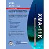 XMA-11K.jpg