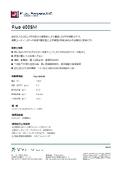REACH新基準対応PTFEパウダー『Fluo 400SM』 カタログ 表紙画像