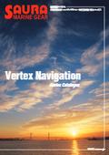 操舵装置システム「バーテックスナビゲーションシリーズ」カタログ 表紙画像