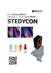 プラグ&プレイ STED顕微鏡『STEDYCON』製品資料 表紙画像
