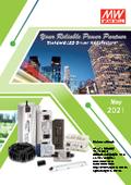 Meanwell LED電源 総合カタログ2021年 MW【無料進呈】ミンウェル DALI 2 KNX PWM 0-10V調光 表紙画像