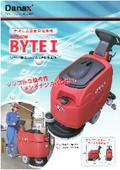 手押し式自動床洗浄機『BYTE I(バイトワン)』