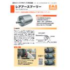 リチウムイオン電池除去用レアアースプーリー(マグネットプーリー) 表紙画像