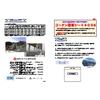 コーケン防草シート400G(2021.7) ~1.jpg