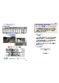 コーケン防草シート400G PDFカタログ 表紙画像