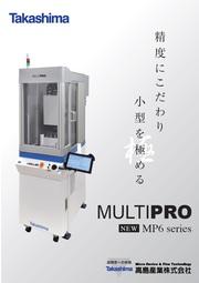 小型加工機『MURTIPRO MP6シリーズ』 表紙画像