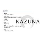 TAKUMI JAPAN株式会社 会社案内 表紙画像