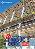 株式会社ヤマヒロ 製品総合カタログ 2020
