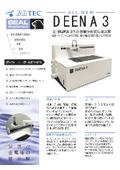 全自動 酸添加・加熱(試料前処理)装置『DEENA3』 表紙画像
