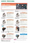回転センサ・ポテンショメータ 総合カタログ