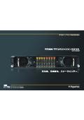 TITAN TT525D-G5C-08D2L 製品データシート