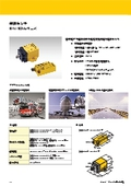 傾斜センサ|小型1軸・2軸 傾斜センサ B1N/B2Nシリーズ 表紙画像