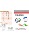 解析ソフトウェア『SOLIDWORKS Plastics』 表紙画像