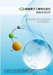 溶存酸素計・酸素計・MLSS計・pH計 総合カタログ 表紙画像