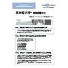 190213異物鑑定団(呈色試薬セット).jpg