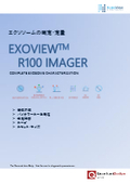エクソソーム同定・定量装置『EXOVIEW-R100』資料 表紙画像