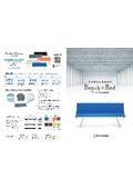 変幻自在な万能椅子『Bench×Bed』 製品の特長 表紙画像
