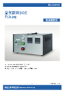 温度制御BOX 表紙画像